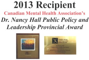 2013 Dr. Nancy Hall Award